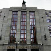 česká národní banka hypotéku